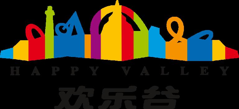 Skyline_Attractions_Wood_Coaster_Design_OCT_Chengdu_Logo